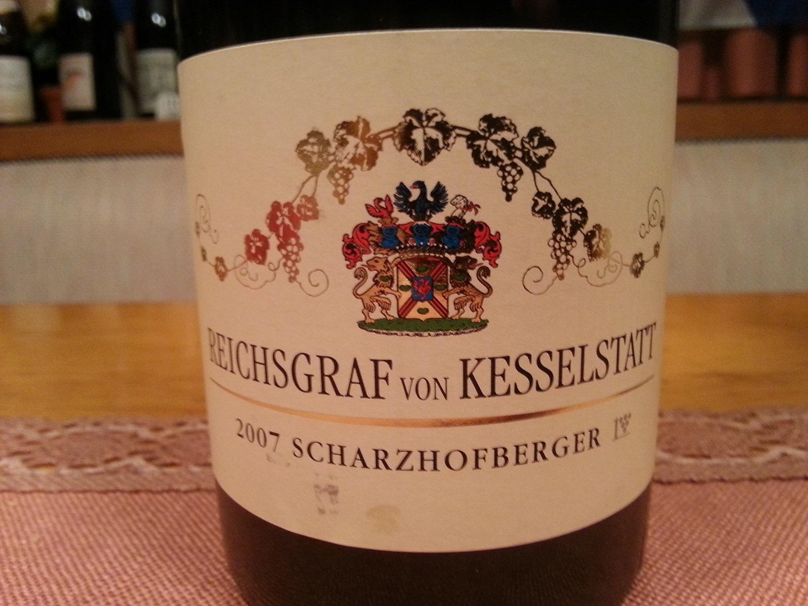 2007 Riesling Scharzhofberger GG   Kesselstatt
