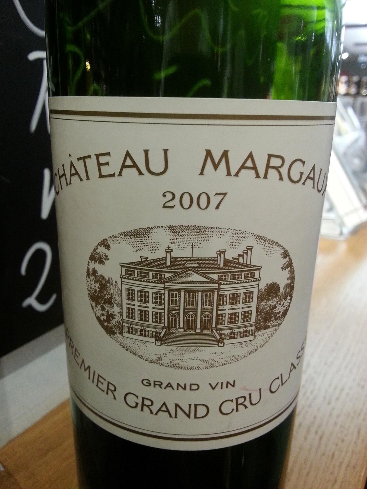 2007 Margaux | Château Margaux