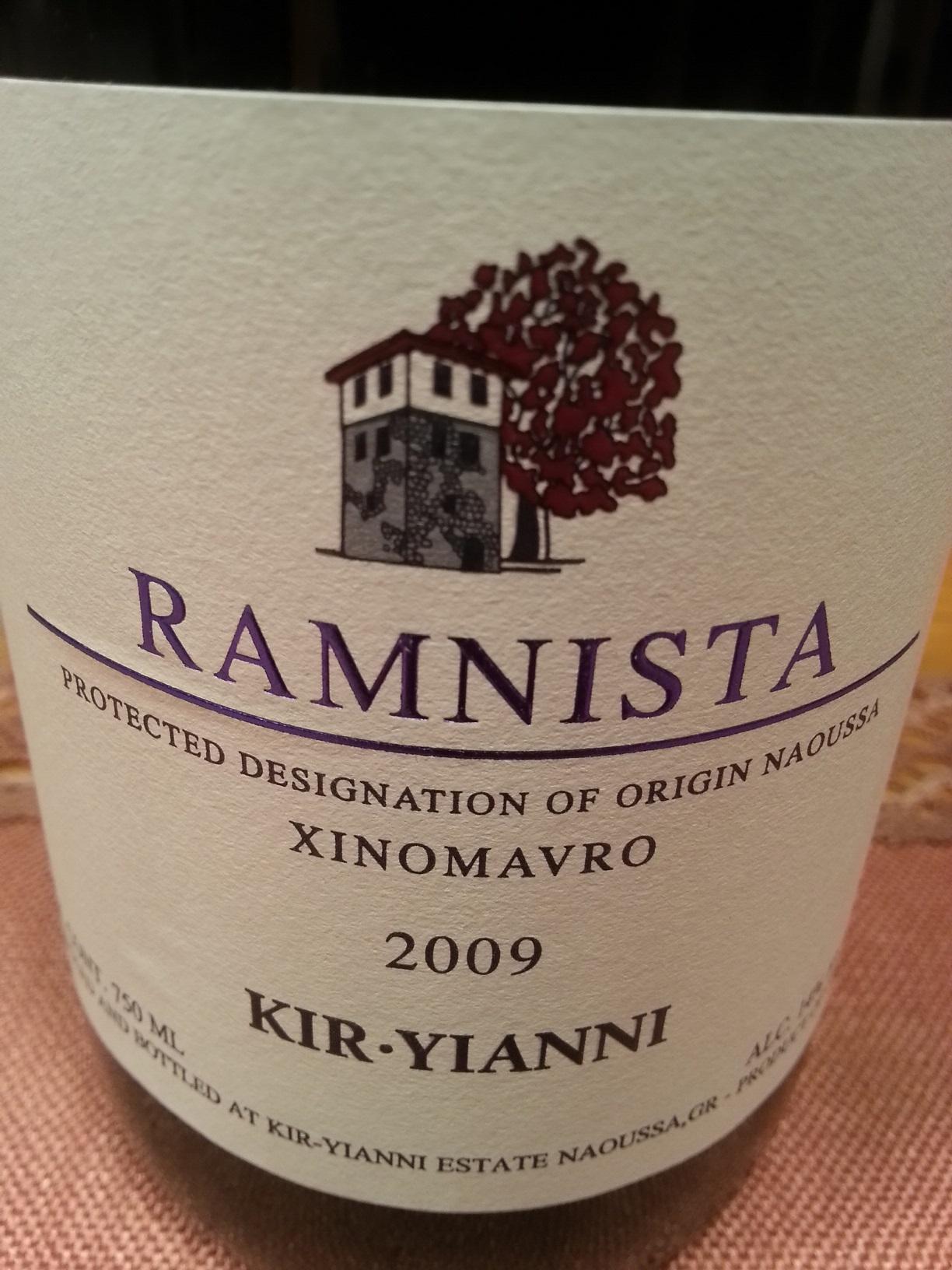 2009 Ramnista | Kir-Yianni
