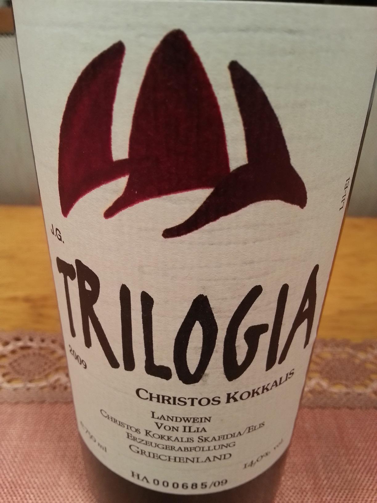 2009 Trilogia | Kokkalis