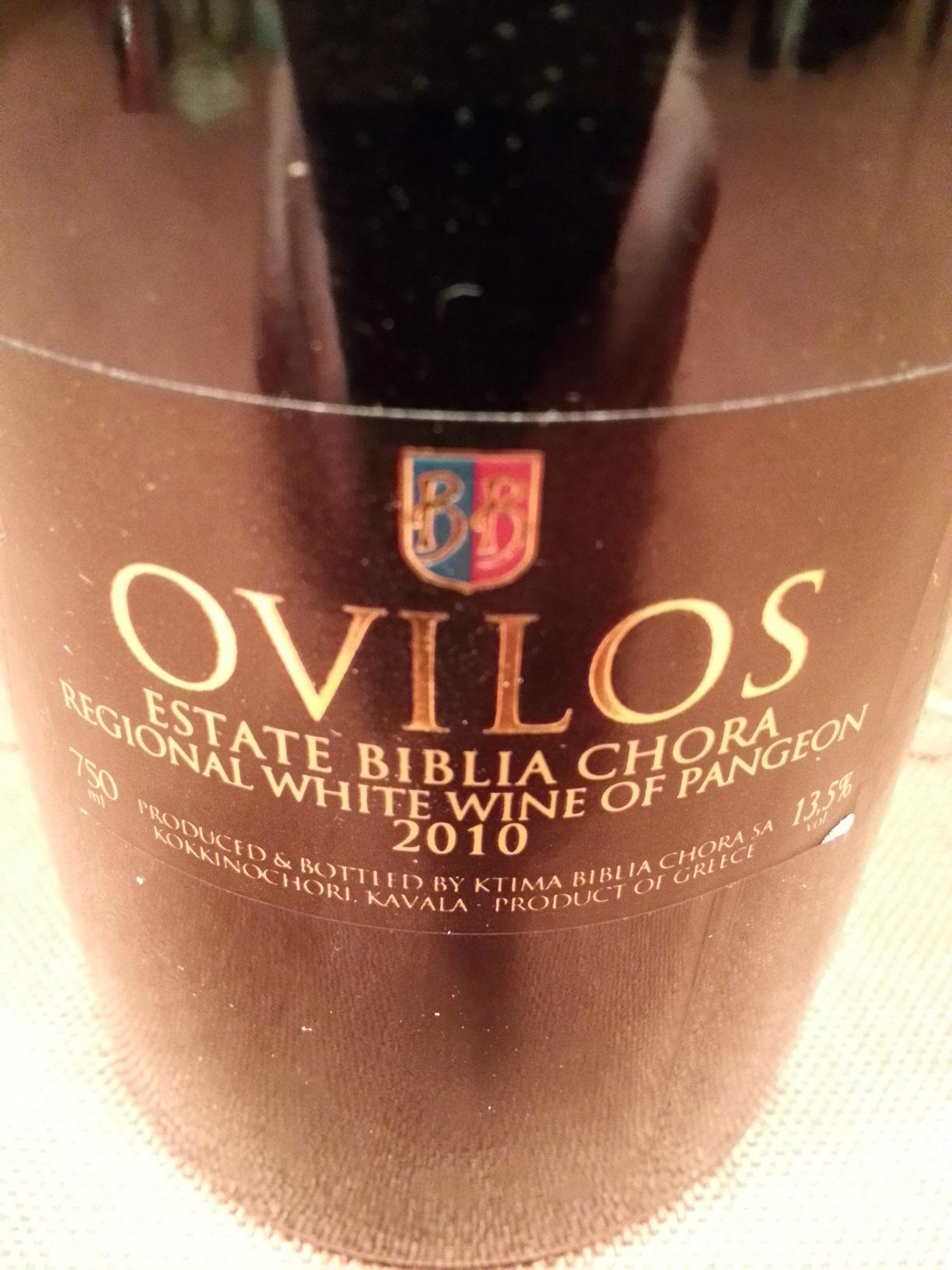 2010 Ovilos | Biblia Chora