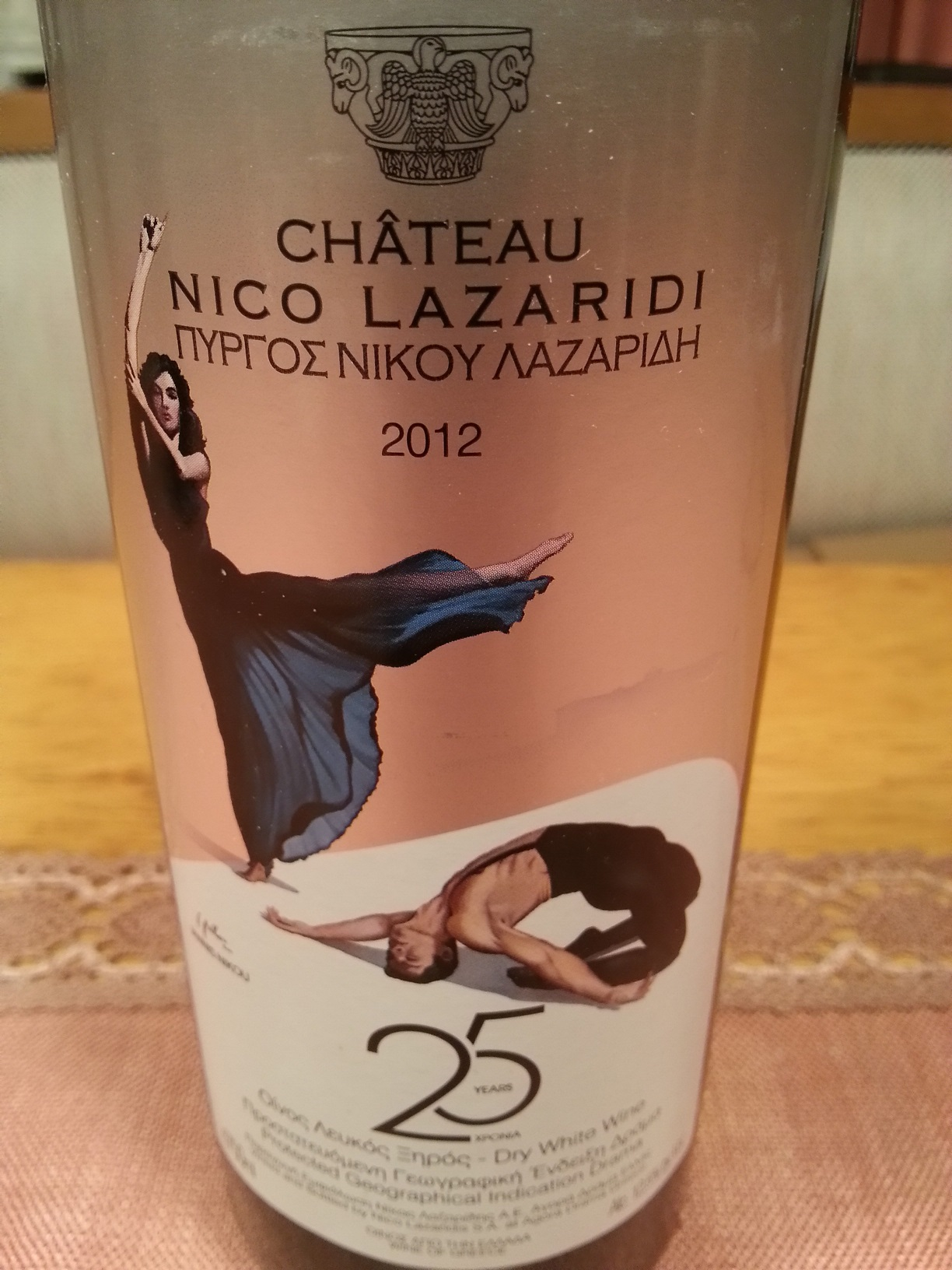 2012 '25 Years' | Nico Lazaridi