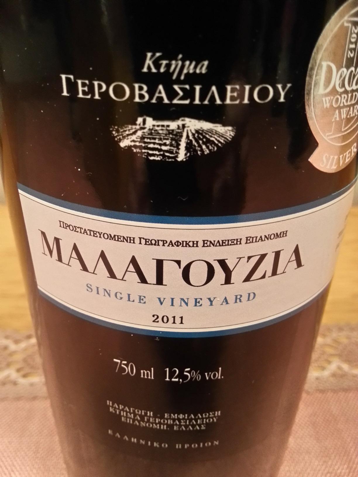 2011 Malagousia Single Vineyards | Gerovassiliou