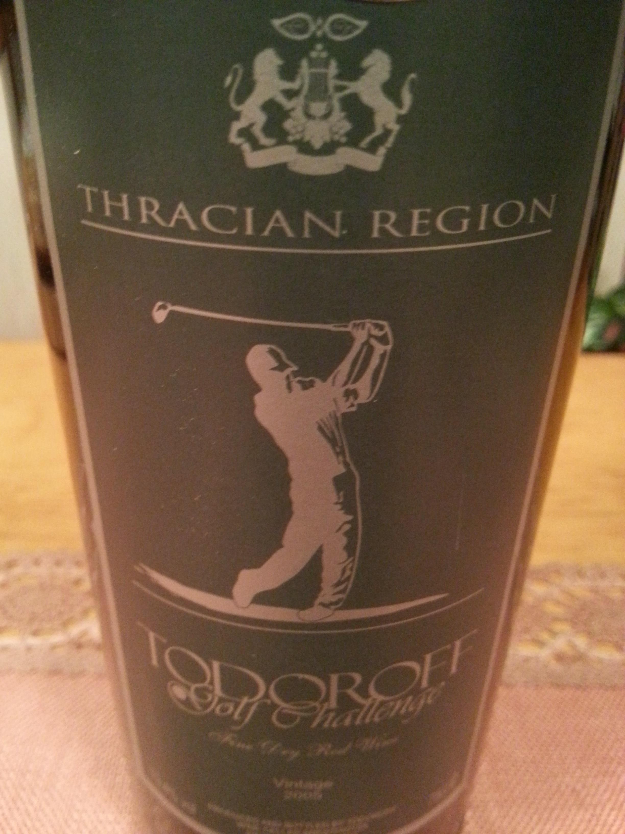 2005 Golf | Todorov