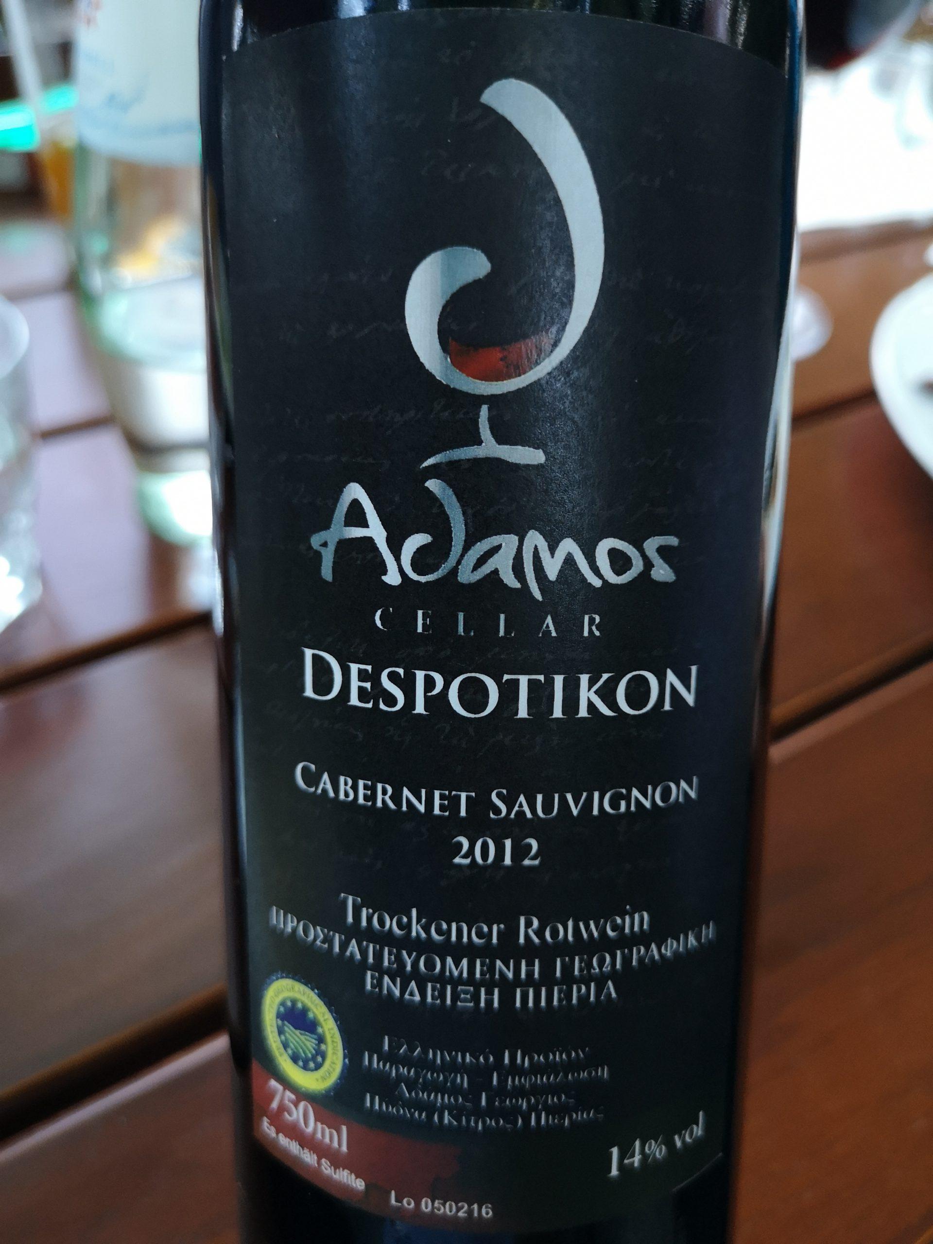 2012 Cabernet Sauvignon Despotikon | Adamos