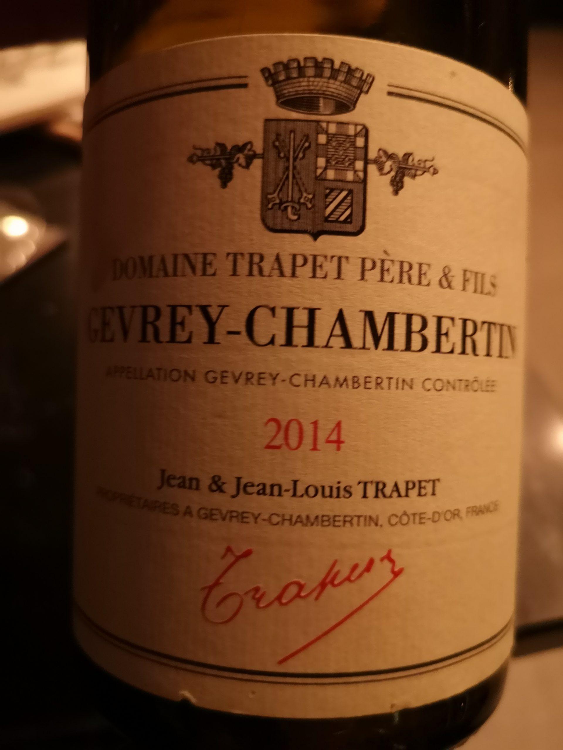 2014 Gevrey-Chambertin | Trapet