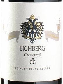 2018 Spätburgunder Eichberg GG | Franz Keller