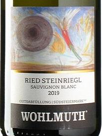 2019 Sauvignon Blanc Ried Steinriegl | Wohlmuth