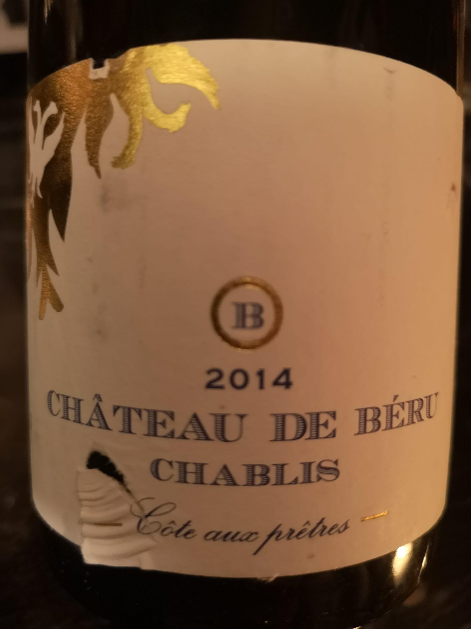 2014 Chardonnay Chablis | Château de Beru